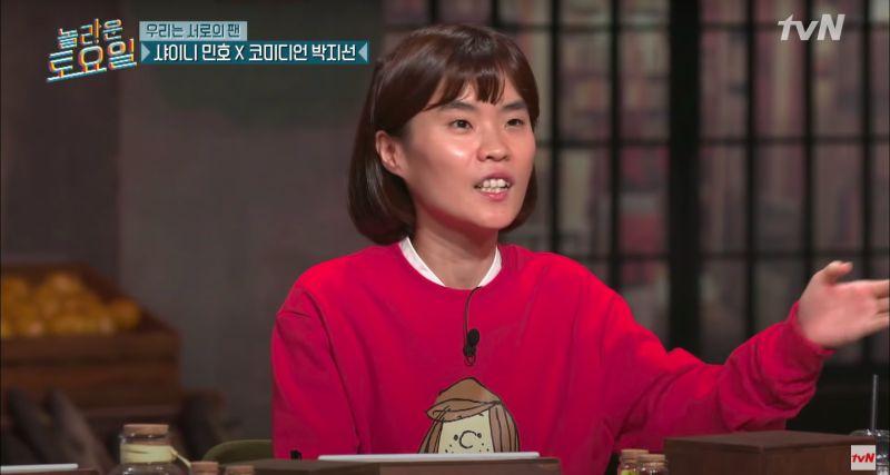 ▲朴智宣在生日前一天過世,媽媽也被發現身亡。(圖/翻攝tvN YouTube)