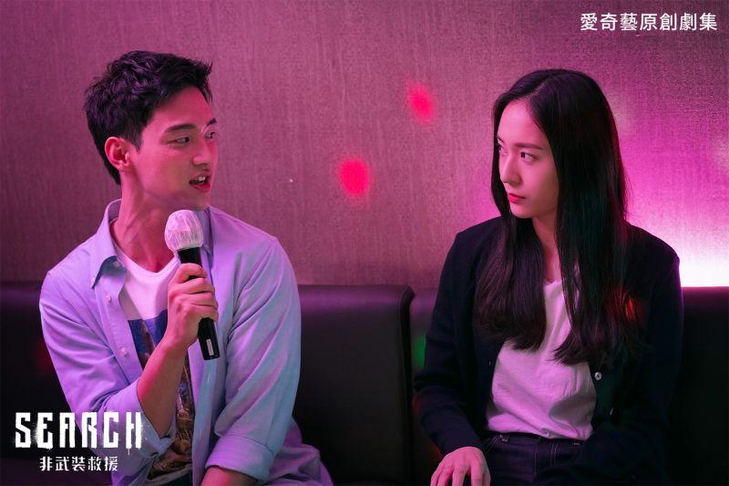 ▲張東潤(左)跟鄭秀晶劇中有不少對手戲。(圖/愛奇藝海外站)