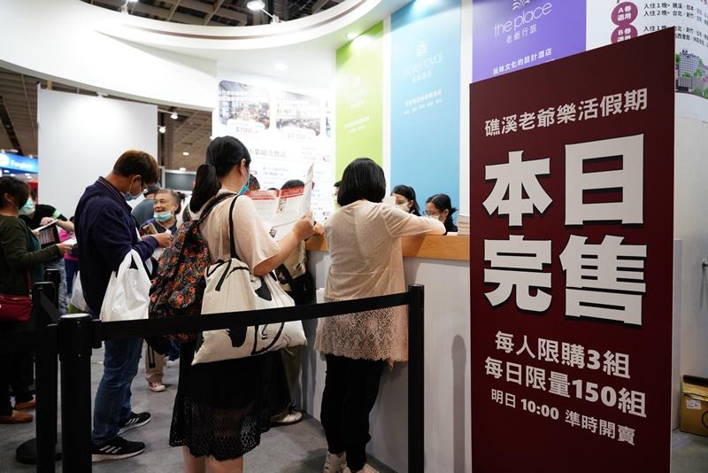 台北旅展人潮「雪崩式」下滑56.7% 飯店業績不跌反升