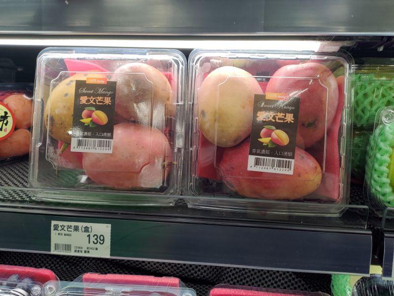 ▲台北市衛生局109年9月共計抽驗49件蔬果產品,檢驗結果4件不符合規定。(圖/北市衛生局提供)