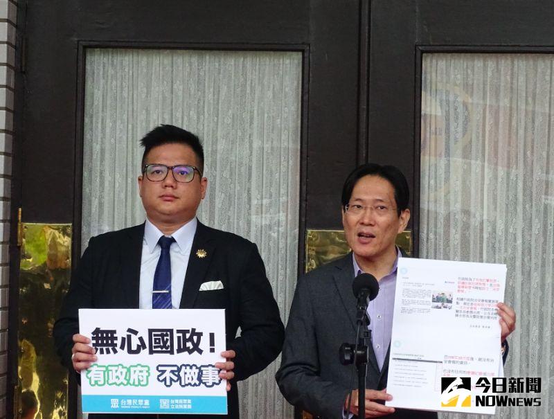<b>治安會報</b>1年未開!民眾黨批徐國勇說謊、要監院調查