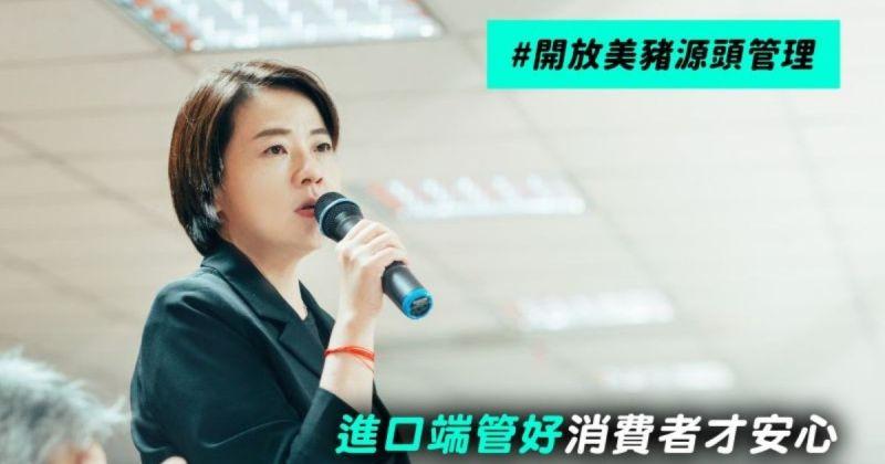 批<b>官員</b>成萊豬代言人 黃珊珊:蔡政府自我放棄