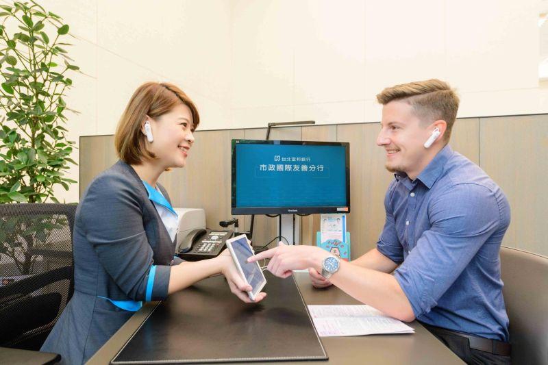 設智能即時雙向翻譯!這銀行4分行可支持逾40種語言