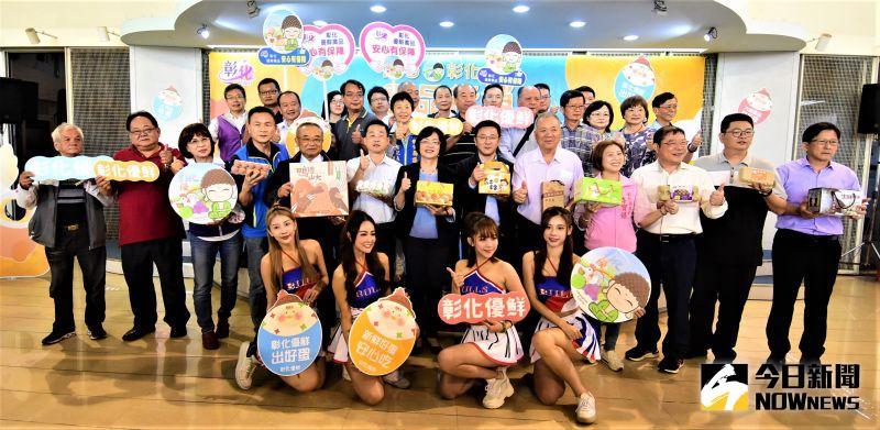 影/大城鄉農會14、15日舉辦彰化優鮮<b>蛋品評鑑</b>競賽