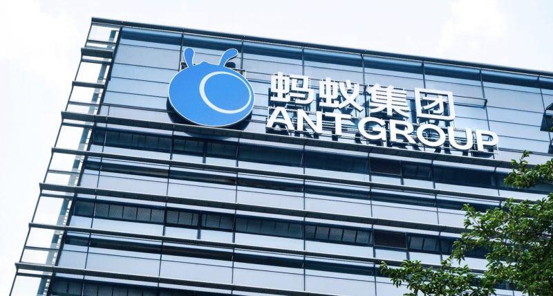 舉世矚目的全球規模最大IPO、螞蟻科技集團原定5日上市,上海證券交易所3日晚間公布,決定暫緩螞蟻科技集團股份有限公司在科創板上市。(圖/取自螞蟻科技網頁)
