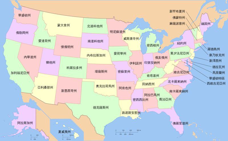 為何美國「各州分界」超方正?知情人揭真相:台灣做不到