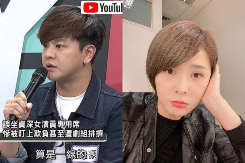▲曾治豪(左)在節目上透露自己被一線女明星酸言酸語對待,網友瘋猜是李燕。(圖