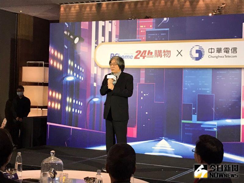 PChome首度結盟中華電信攻戰雙11