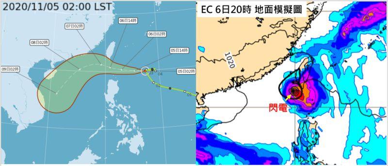 閃電颱風外圍環流影響!吳德榮:明日兩地風雨皆很大