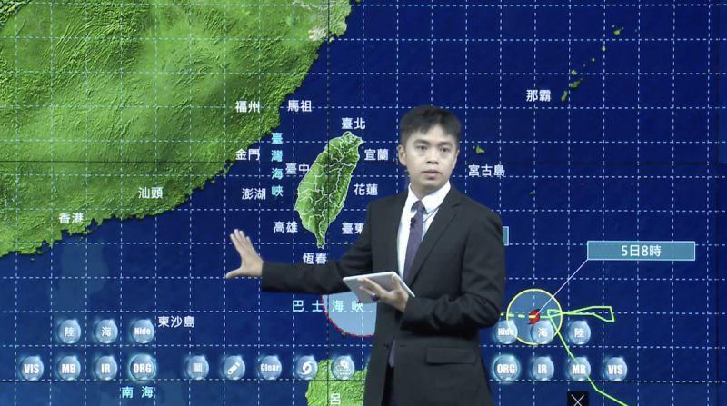 閃電颱風周五最靠近台灣 氣象局:路徑偏北不排除發陸警