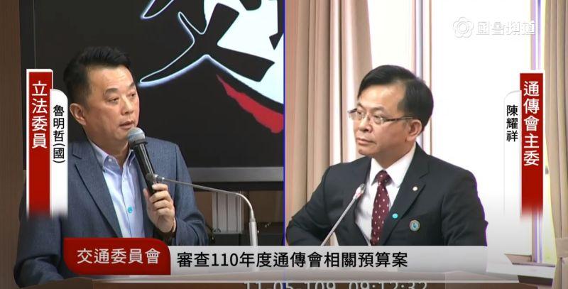 藍委痛批NCC成「新聞自由殺手」 陳耀祥:基於義務審查