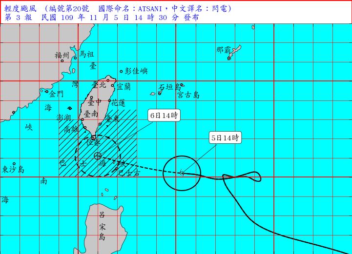 直播/東部晚起風雨增強 氣象局說明閃電颱風最新狀況
