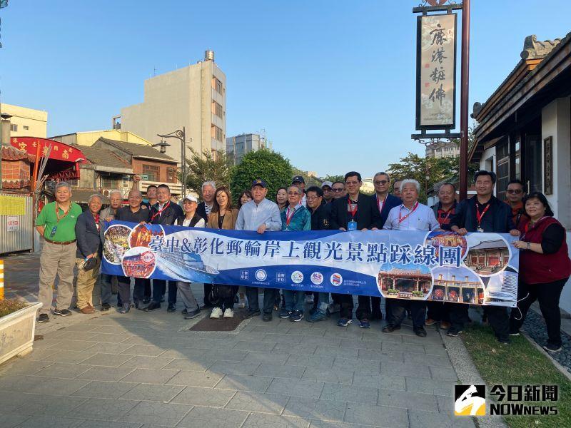 ▲台灣國際郵輪協會一連兩天抵彰化進行「踩線之旅」,團員中有很多國際遊輪業者,未來將帶國際遊客前來彰化。(圖/記者陳雅芳攝,2020.11.05)