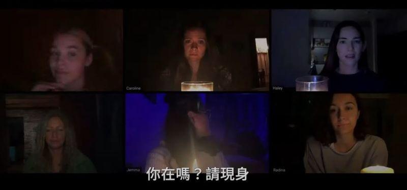 ▲《鬼弒訊》是用ZOOM拍的恐怖片。(圖/catchplay)