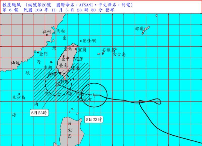 直播/閃電颱風陸警發布!氣象局說明最新風雨狀況