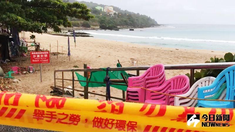 閃電颱風來襲 高雄屏東災變中心一級開設 離島航線異動