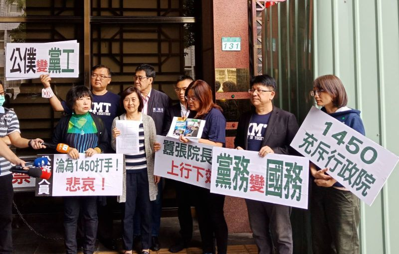 行政院小編發梗圖酸在野黨 國民黨團立委控告蘇貞昌瀆職