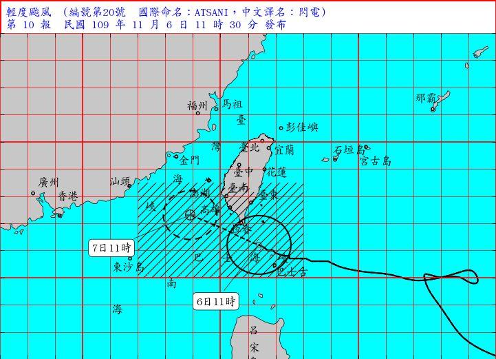 ▲輕度颱風「閃電」暴風圈正逐漸進入恆春半島,對台東(含蘭嶼、綠島)、屏東、恆春半島、高雄及台南構成威脅。(圖/氣象局)