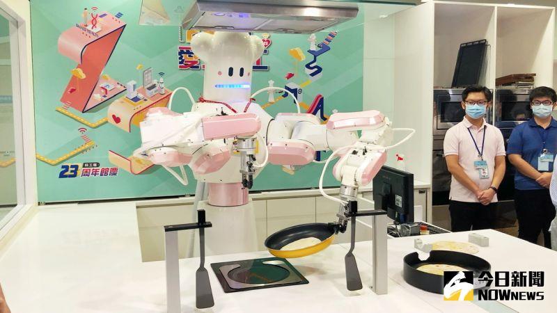機器人主廚秀廚藝 <b>科工館</b>有智慧廚房