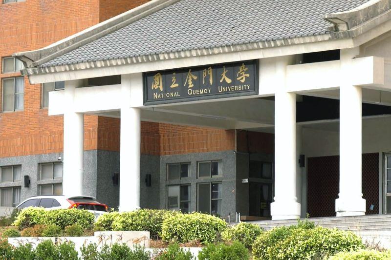 金大110學年度大學繁星申請入學招生,將招收70名外加名額。(圖、記者蔡若喬攝)