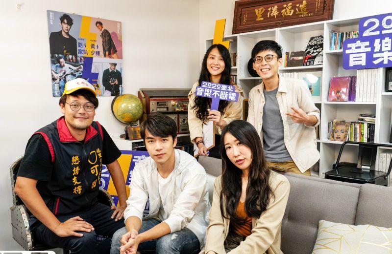 「台北音樂不斷電」8組藝人演出 他時間管理壓力大