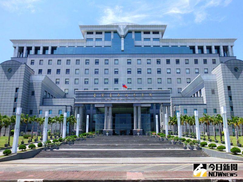 中石化台南安順廠區戴奧辛汙染國賠案第二波判決出爐,僅39人獲賠。