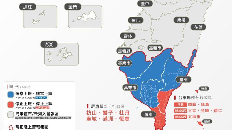 ▲氣象粉專公佈停班停課資訊,地圖配色意外讓網友聯想到美國大選。(圖/翻攝自「停班停課最新通知 Taiwan Alerts」臉書)