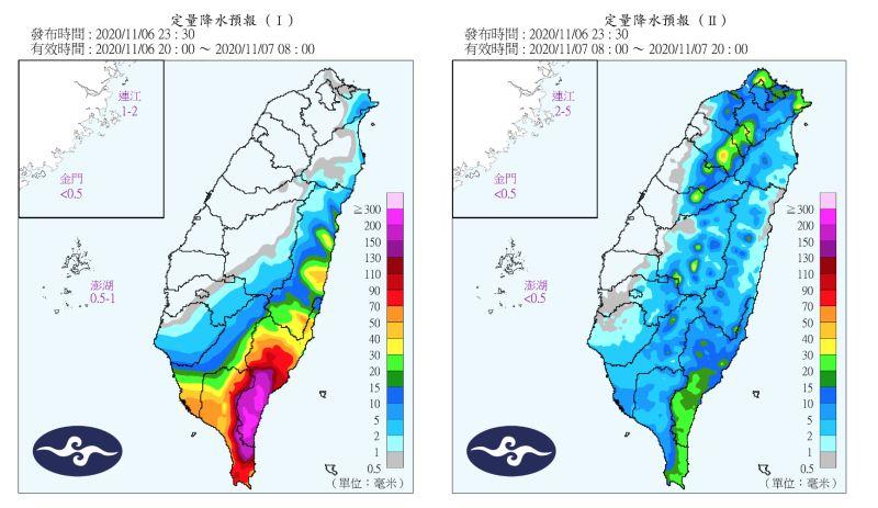 ▲全台定量降水預報。(圖/翻攝自中央氣象局)