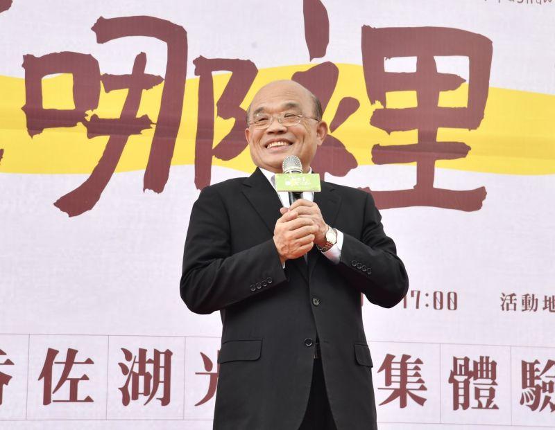 ▲北京和馬辦都舉辦馬習會五週年研討會,<br><br><b><a title=