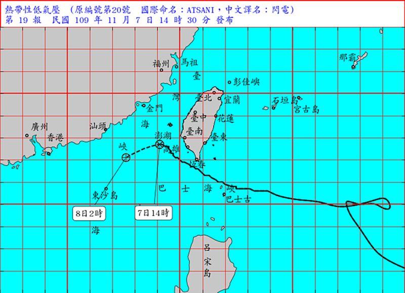 ▲中央氣象局7日下午指出,閃電颱風已於14時減弱為熱帶性低氣壓,並於下午14時30分解除閃電颱風海上颱風警報。(圖/氣象局提供)
