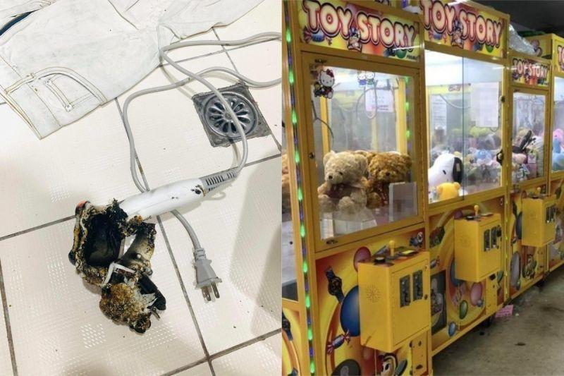 ▲原PO在娃娃機夾中吹風機,結果使用三次後,竟然起火燃燒。(圖/翻攝自《爆料公社》及《NOWnews資料庫》 )