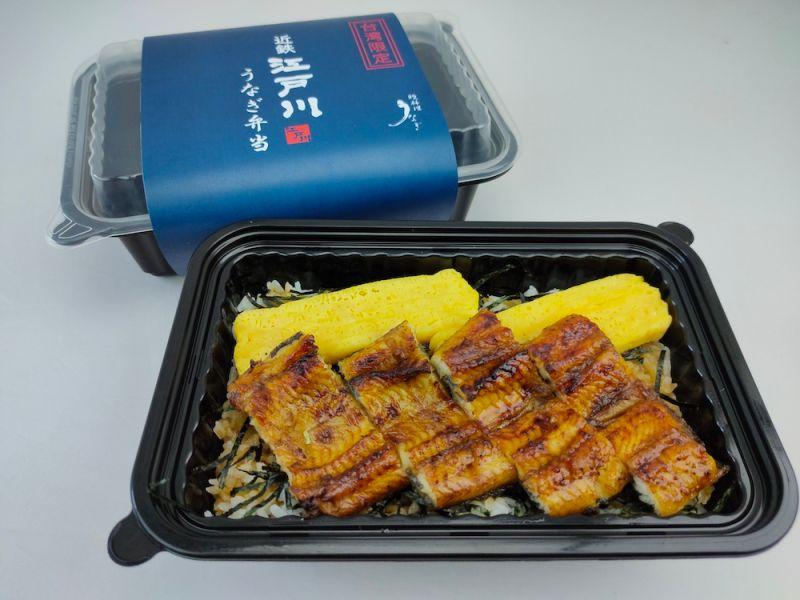 ▲近鐵電車公司「近鐵江戶川鰻便當」內含Q彈的白飯、蒲燒入味的鰻魚。(圖/台鐵提供)