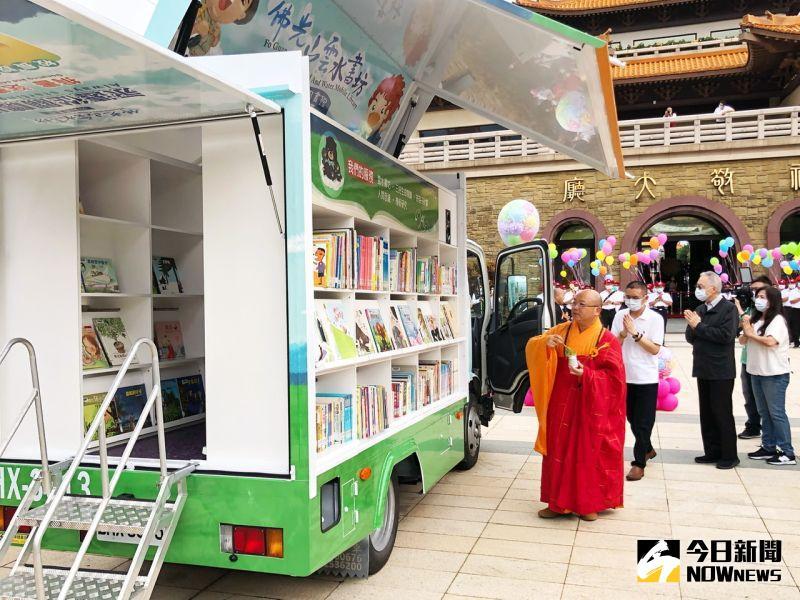 佛光山國際書展 百輛<b>雲水書車</b>行動圖書館鼓勵閱讀