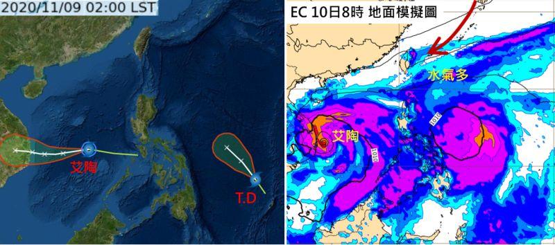▲今凌晨2時位於南沙島海面的熱帶性低氣壓,已經發展為今年第21號輕度颱風「艾陶」(ETAU)。(圖/翻攝自《三立準氣象·