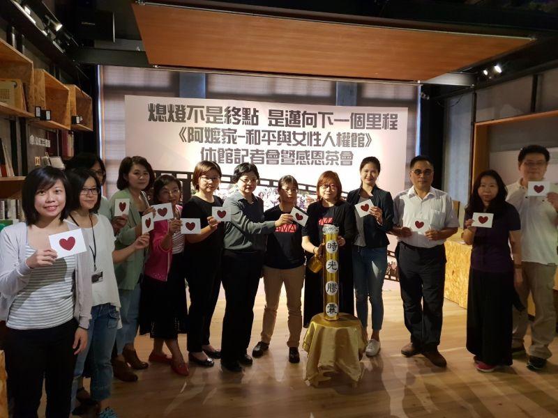 慰安婦博物館熄燈 募資兩百萬盼啟動重建計畫
