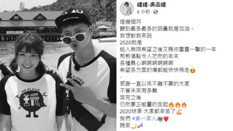 ▲小鬼(左圖右)離開近2個月,峮峮罕見分享心情。(圖/黃沐妍、峮峮臉書)
