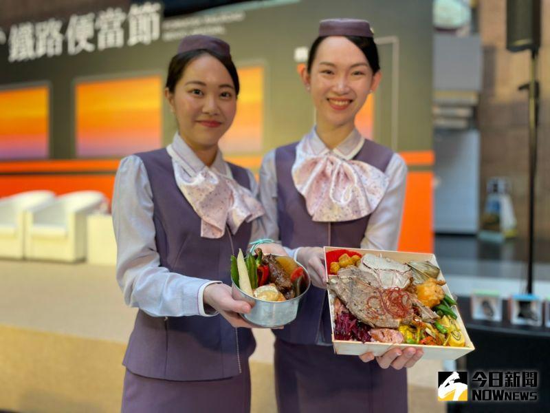 日本JR也來參加!<b>鐵路便當節</b>登場 排骨口味乖乖限量販售