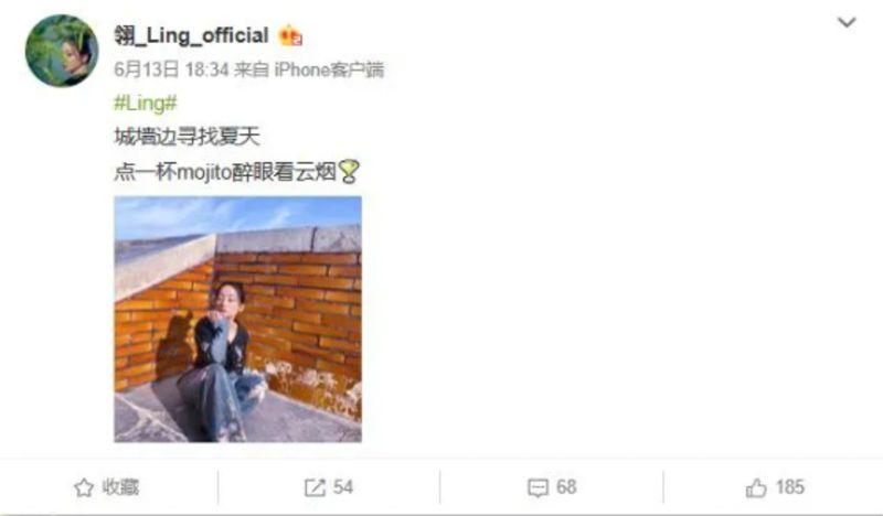 ▲大陸於近年推出的虛擬網紅翎Ling也正式出道,透過微博觀賞她的貼文和照片,和真人幾乎完全一致,讓人難以分辨出真偽。(圖/翻攝自微博)