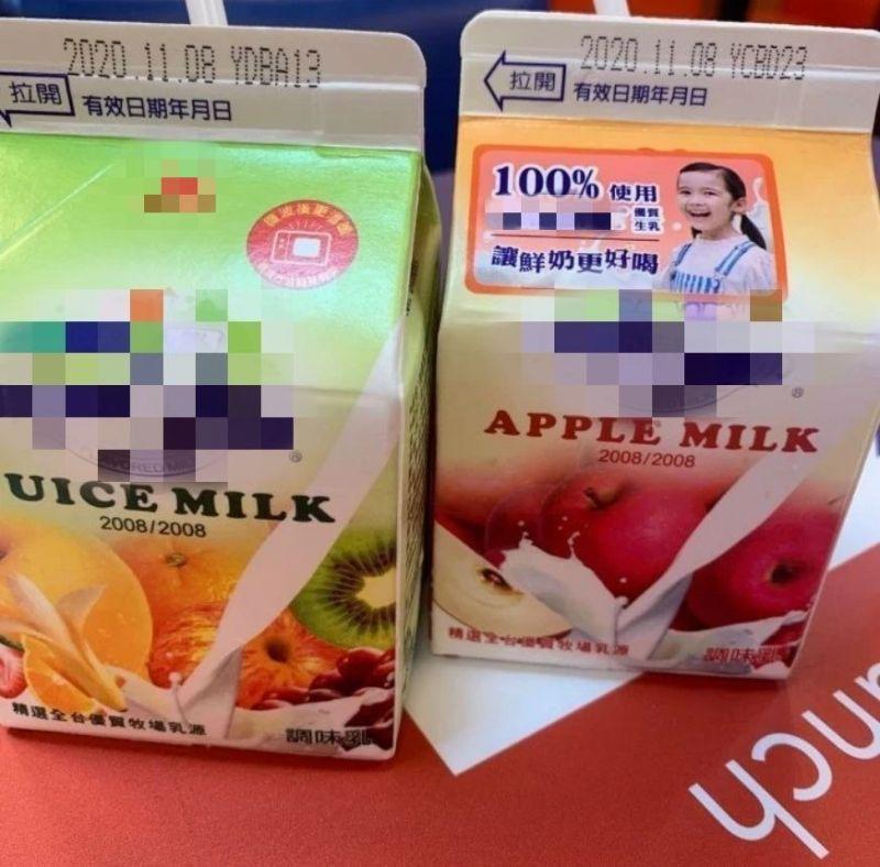▲店員解釋,自己實測過,蘋果牛奶加熱會酸掉。(圖/翻攝自《Dcard》