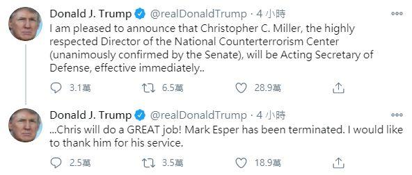 ▲川普透過推特宣布,開除國防部長艾斯培。(圖/擷取自川普推特)