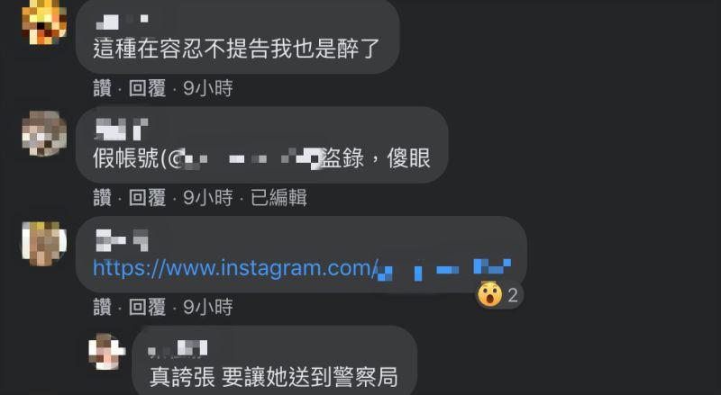 ▲網友截圖洗版木棉花的臉書粉絲團。(圖/翻攝自木棉花臉書)