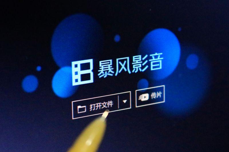 中國「<b>妖股</b>之王」下市  上市5年市值蒸發千億、暴跌99.8%