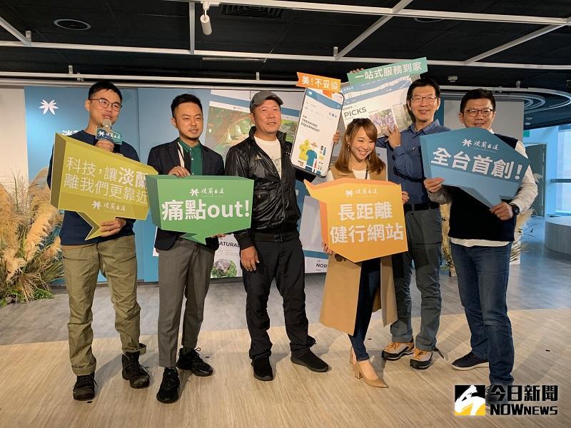 淡蘭古道官方網站上線 全台首創單一步道主題網站