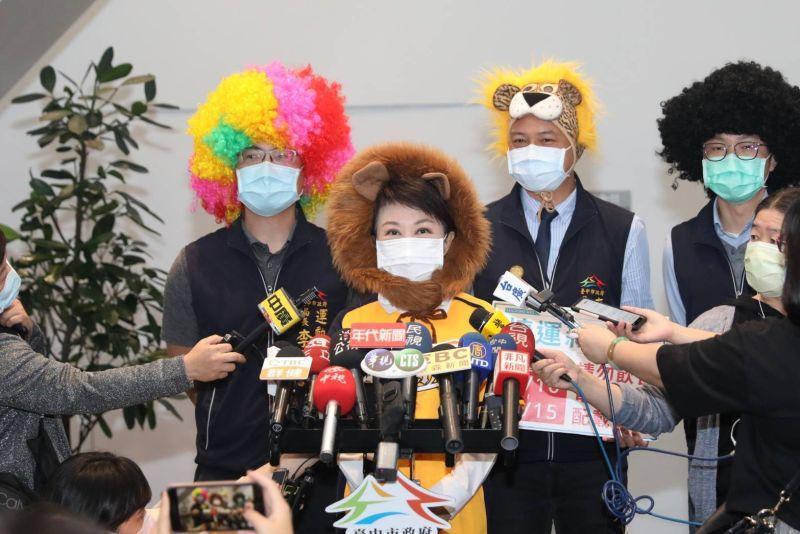 戴獅子頭套現身 盧秀燕:雖然很糗但做到了