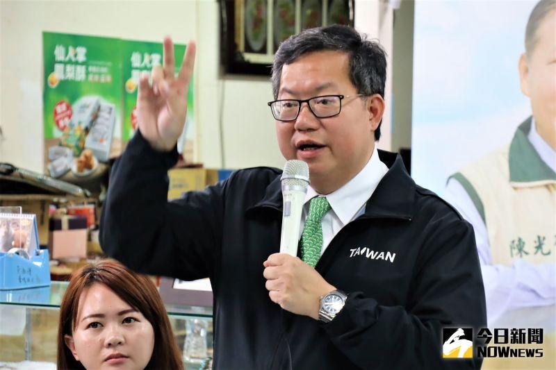 鄭文燦到高雄引發聯想 陳其邁:交流亞洲矽谷經驗