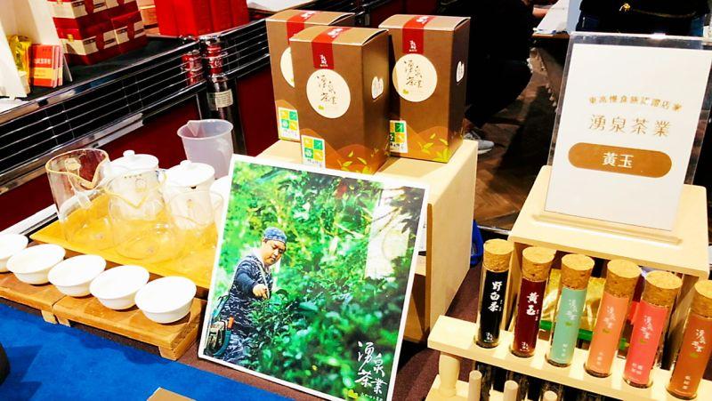 ▲ 「臺灣名茶大賞」集結來自11縣市的15家精選茶莊帶來的138項優質國產茶葉產品。(圖/漢神百貨提供)