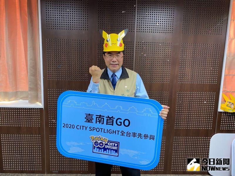 ▲台南市長黃偉哲表示,這次會帶著女兒參加抓怪。(圖/記者陳聖璋攝,2020,11,11)