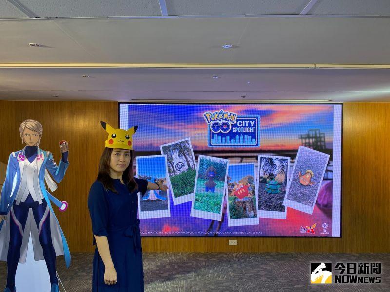 ▲觀旅局局長郭貞慧指出,2018年在台南舉辦的Pokémon