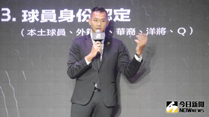 ▲黑人陳建州出席PLeague+記者會。(圖/吳政紘攝)