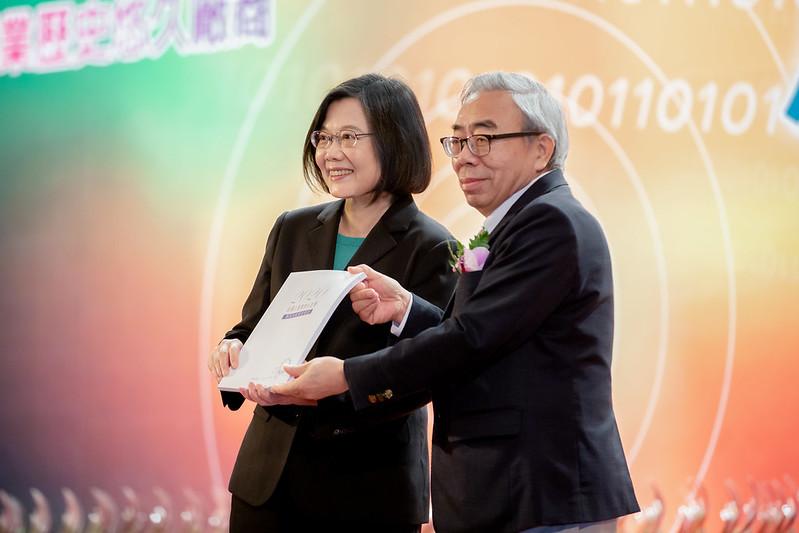 後疫情時代 蔡英文盼製造業持續為台灣打造高韌性<b>供應鏈</b>